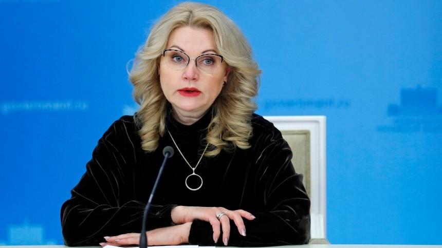 Голикова заявила осерьезном снижении числа бедных вРФк2030 году