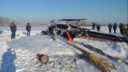 Вертолет рухнул вВоронежской области