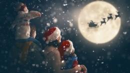 Заполетами Санта-Клауса теперь можно наблюдать онлайн