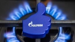 Суд вСтокгольме отклонил жалобу «Газпрома» нацену газа для Польши
