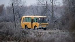 Детей разрешат перевозить в«старых» автобусах. Насколько это безопасно?