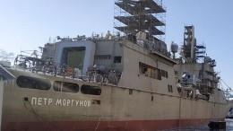Северный флот РФпополнил новый десантный корабль