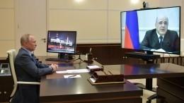 Путин рассказал ослучаях ночной работы сМишустиным впериод пандемии