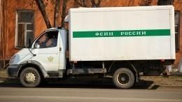 РФэкстрадировала двух белорусов вобмен натрех разыскиваемых россиян— видео