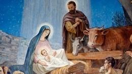 Тест: Хорошоли вызнаете историю Рождества?