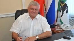 Суд приговорил экс-главу Клинского района Постриганя к15 годам колонии