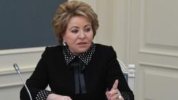 Валентина Матвиенко объяснила, почему выступает против «ковидных паспортов»