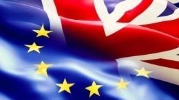 Великобритания иЕвросоюз достигли соглашения опартнерстве после Brexit