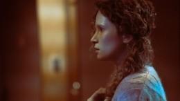 Загранью реальности: Монеточка презентовала клип напесню «Папина любовница»