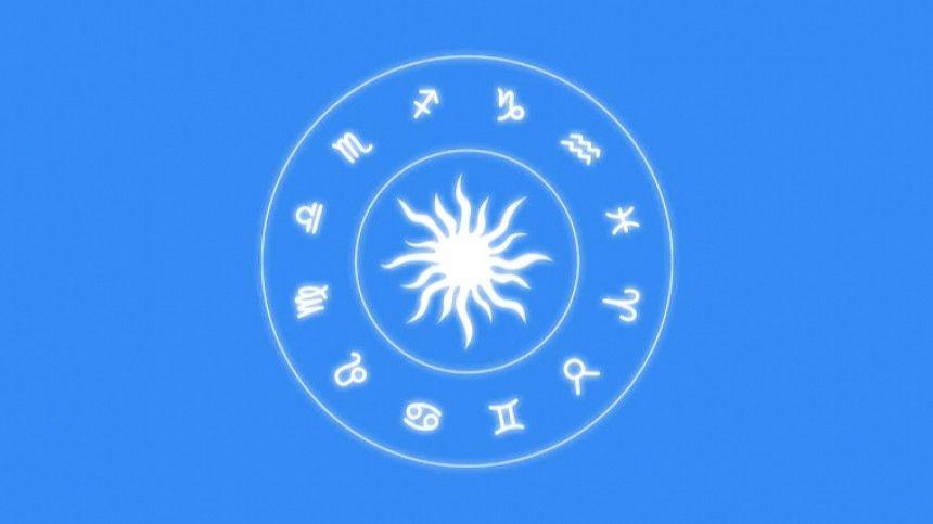 🧙♀ Гороскоп на сегодня, 25декабря, для всех знаков зодиака