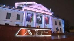 Чудеса насцене: «Ленинград центр» подготовил для зрителей фееричный сюрприз
