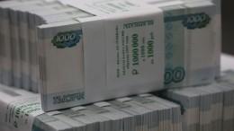Кабмин выделит более 15 триллионов рублей наснижение уровня бедности встране