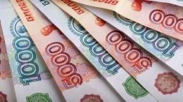 Предновогодний бонус: житель Твери стал мультимиллионером