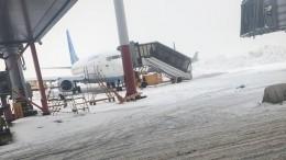 Видео сместа ЧПспассажирским Boeing встоличном «Внуково»