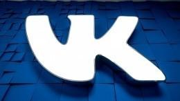 ВКонтакте подводит итоги 2020 года