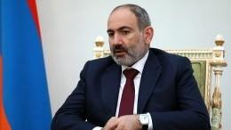 Пашинян заявил оготовности уйти вотставку «порешению народа»