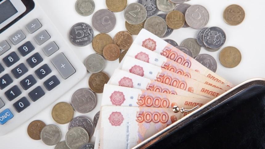 Как получить выплаты надетей отгосударства доНового года?