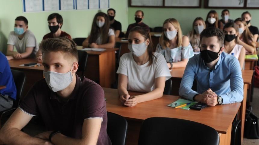 Московским школьникам могут отменить удаленку после зимних каникул