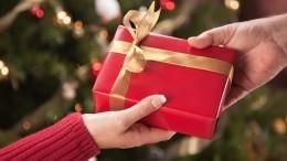 Приносят ссоры инесчастья: Какие подарки ипочему нельзя дарить наНовыйгод?