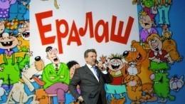 Грачевский рассказал офинансовых сложностях «Ералаша» из-за пандемии