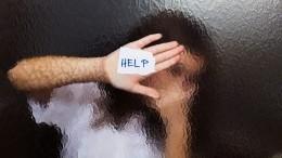 Участники ТikТоk-хауса обвинили продюсера вдомогательствах