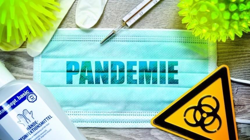 Глава ВОЗ предупредил жителей планеты оновых пандемиях