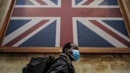 Апокалипсис наулицах Британии: мутация COVID-19 оказалась заразнее предыдущих