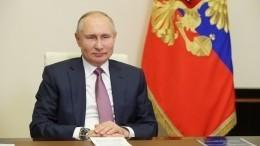 «Никто неопустил руки»: Путин поблагодарил правительство заслаженную работу
