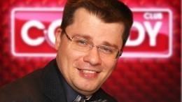 «Ощущение, что яуГузеевой»: Харламову нашли невесту наComedy Club