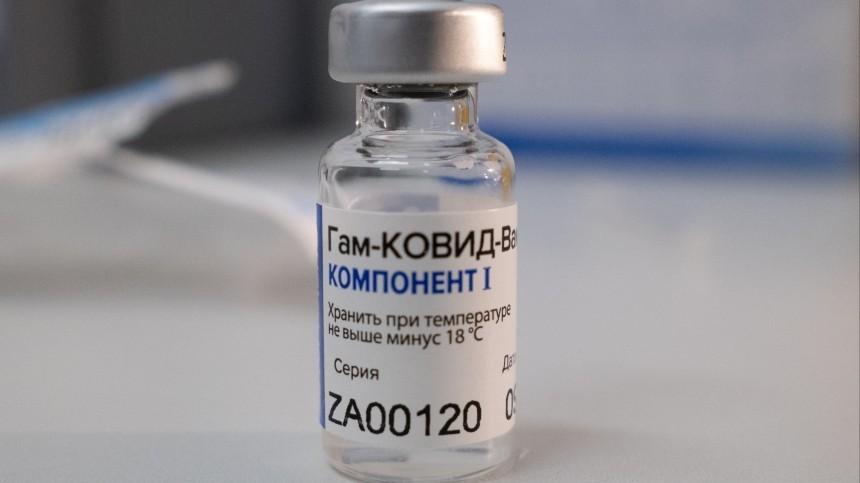 «Предназначена для россиян»: посол США отказался привиться вакциной «Спутник V»