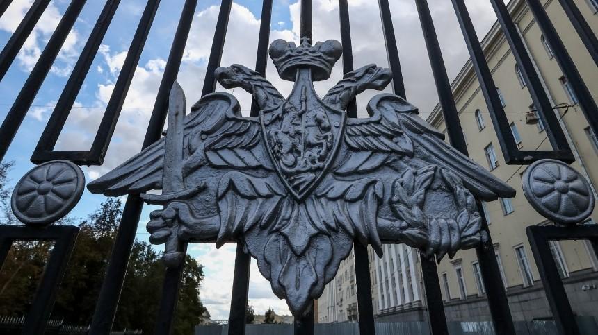 ВМинобороны никому несоветуют говорить сРоссией спозиции силы