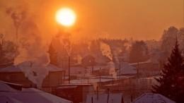 Сибирь накрыли аномальные для региона морозы