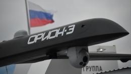 Минобороны РФвпервые показало беспилотник «Орион» сбомбами