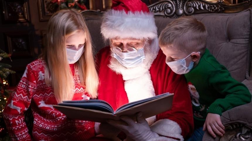 Голикова попросила Деда Мороза иСнегурочку соблюдать дистанцию, вручая подарки