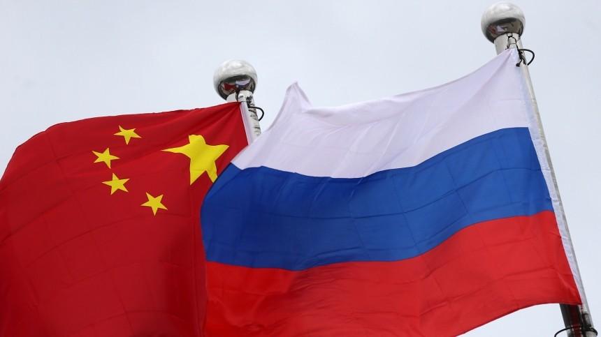 Путин иСиЦзиньпин подтвердили, что отношения России иКНР достигли наивысшего уровня