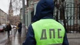 Уголовное дело возбуждено после нападения наполицейских вГрозном