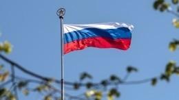 Членам Совбеза запретили иметь двойное гражданство изарубежные счета