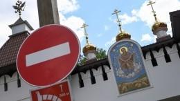Стала известна причина задержания захватившего монастырь опального отца Сергия