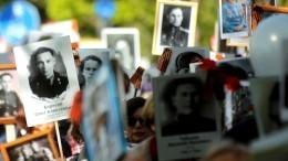 Кемеровчанина оштрафовали на120 тысяч запортрет Гитлера насайте «Бессмертного полка»