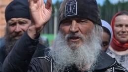 Задержанного бывшего схимонаха Сергия обвиняют потрем статьям