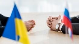 ВКремле назвали условия нормализации отношений сУкраиной