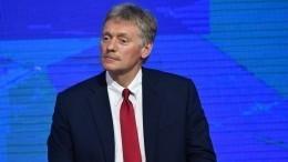 Песков оценил безопасность расширенного списка СМИ-иноагентов