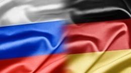 Высокопоставленным германским силовикам ограничили въезд вРоссию