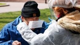 Наблизких неначхать: россияне сплотились нафоне пандемии