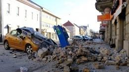 Видео: землетрясение вХорватии вызвало переполох наптицеферме