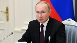 Какие социально-значимые законы наНовый год «подарил» стране Владимир Путин?