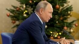 Путин поздравил глав государств иправительств разных стран снаступающим 2021 годом