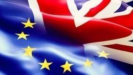 Продукты будут: Британия иЕСзаключили договор осотрудничестве