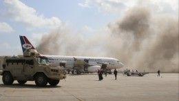 Российский МИД осудил атаки намеждународный аэропорт вЙемене