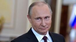 Владимир Путин встретит Новый год ссемьей иблизкими